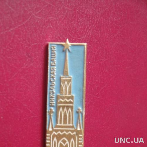 Архитектура Никольская Башня Кремля