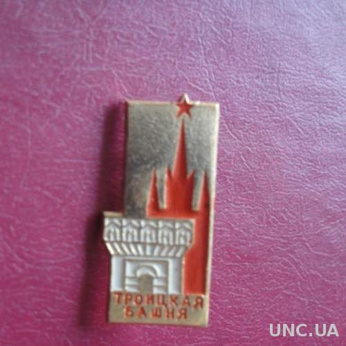 Архитектура Троицкая Башня Кремля