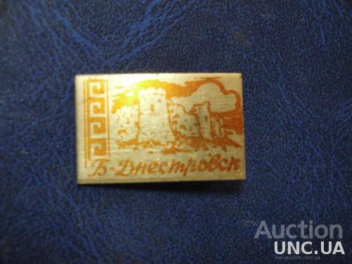 Белгород-Днестровск крепость
