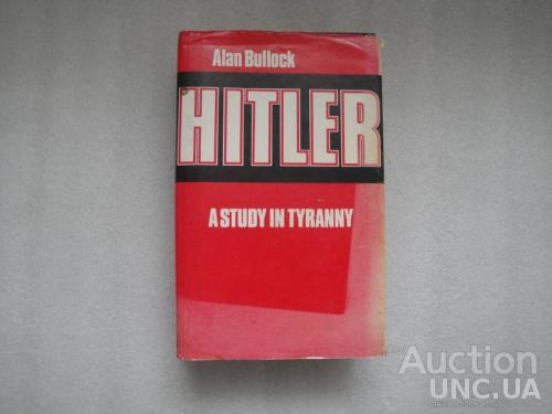 "Книга Alan Bullock ""Hitler A Study in Tyranny"""
