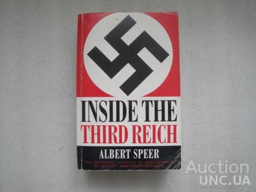 "Книга Albert Speer ""Inside the Third Reich"""