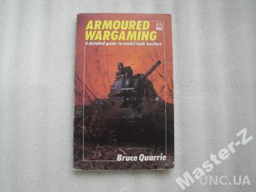 Книга Armoured Warcaming