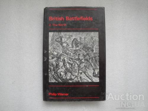 "Книга ""British Battlefields"""