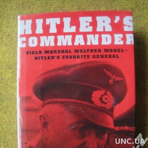 "Книга ""Hitlers Commander"""