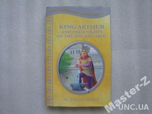 Книга King Arthur