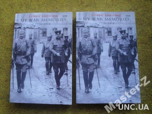 "Книга  Ludendorf ""My War Memories"" 2тома"