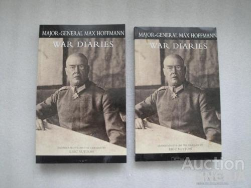 "Книга Major-General Max Hoffman ""War Diaries"" 2 тома"