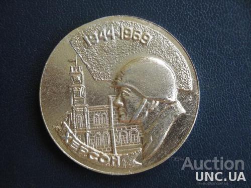 Медаль В Честь 25-летия Освобождения Херсона 1969 (2)