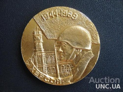 Медаль В Честь 25-летия Освобождения Херсона 1969
