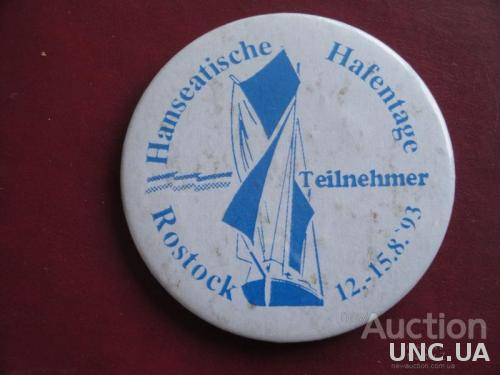 Участник Гонки Росток - Ганзейская Гавань 1993г (яхта, парусник)