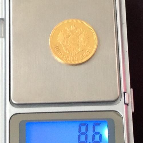 1902 (А.Р) Золото Николая ІІ, 10 рублей, 900 проба, 8,6 г