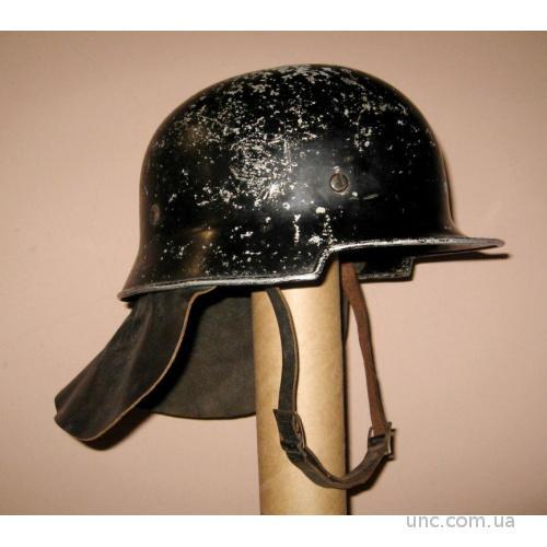 Шлем Каска Пожарного Германия 3-й Рейх Оригинал!!!