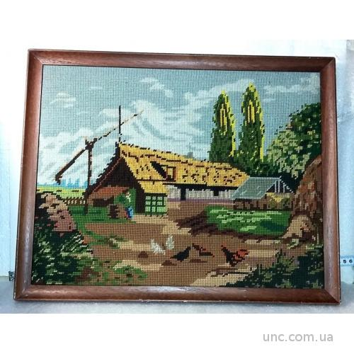 Гобелен. Вышивка. Пейзаж. Сельский дом.
