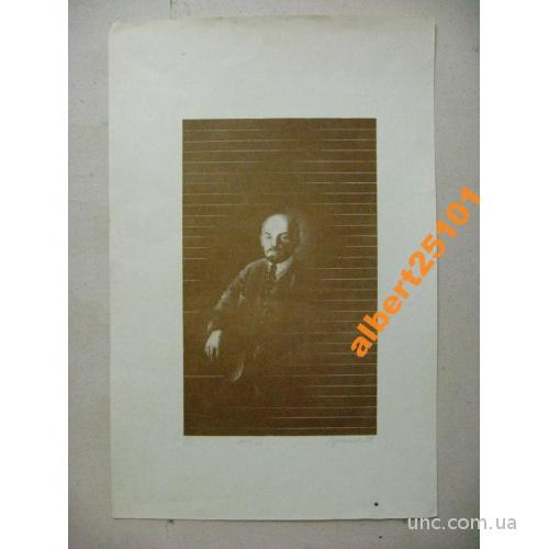 Ленин, серия. Лист 1. Пуханов, 1983 год.