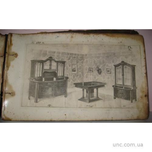 Каталог Мебели Интерьер 18 век. Эскизы Рисунки.