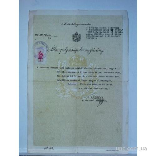Документ. Мукачево. Будапешт 1940-41 г. г. 2.