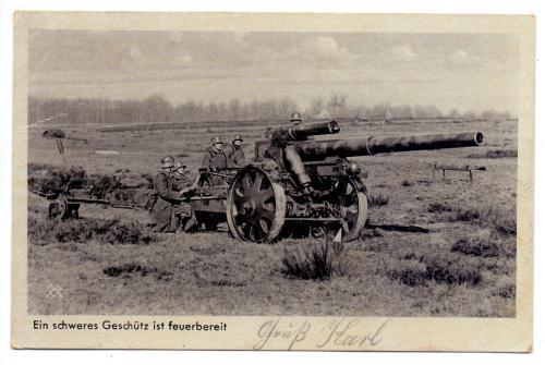 3-Рейх. Wehrmacht. Гаубица 124 мм. Спецгашение.