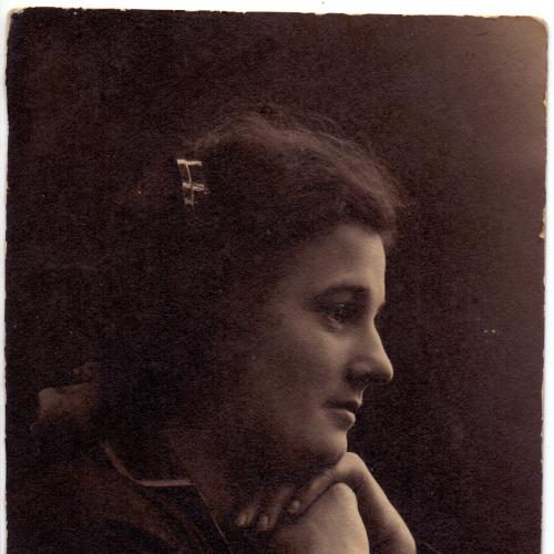 Фото украинки. 1928 г.