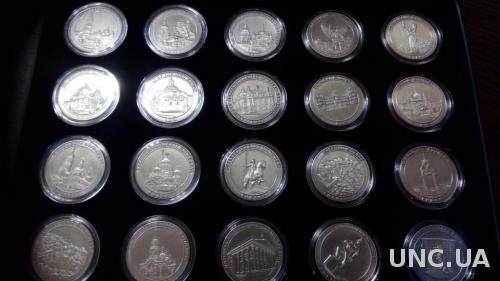 Набор медалей Евро 2012 20 шт.