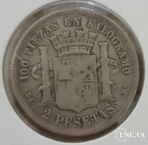 Испания 2 песеты, 1870 Серебро