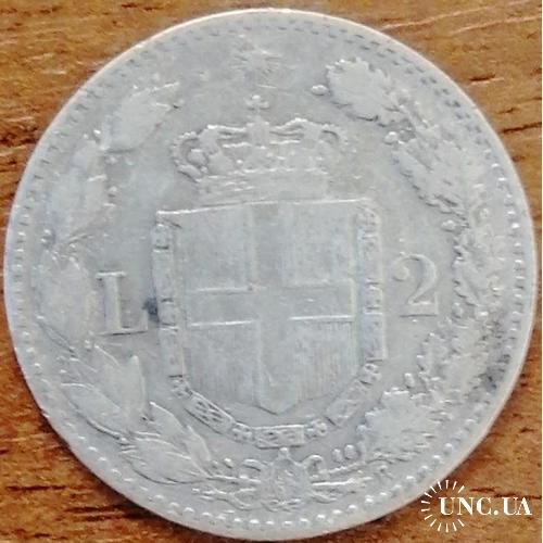 Италия 187 2 лиры