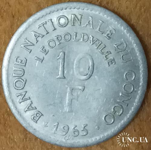 Конго бельг 10 франков 1965 редкая