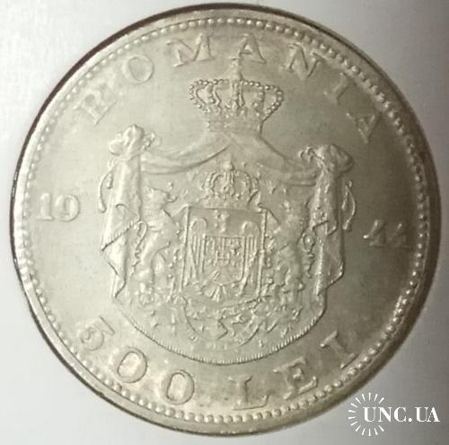 Румыния 500 лей 1944 год, Серебро