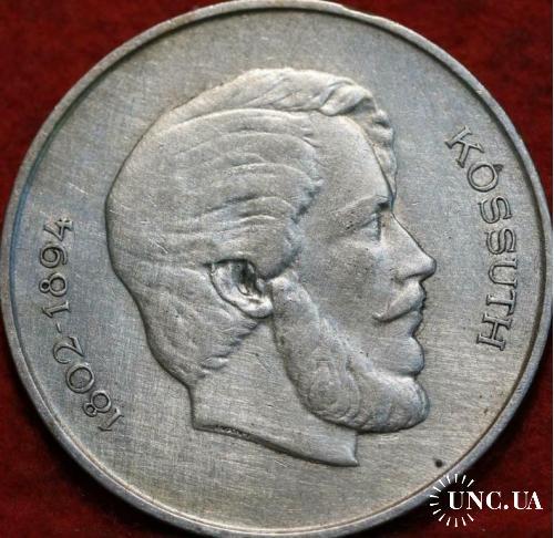 Угорщина 5 форинтів, 1947 серребро