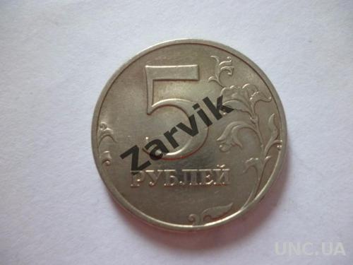 5 рублей 1998