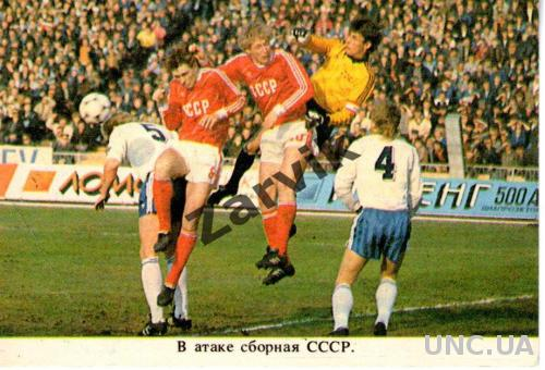 Алексей Михайличенко 1989