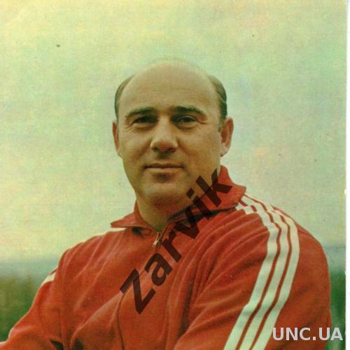 Анатолий Бондарчук - 1973