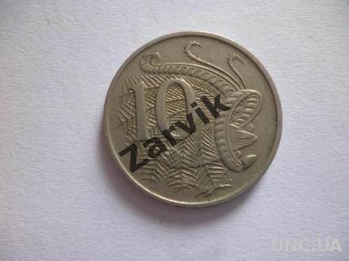 Австралия 10 центов 1968