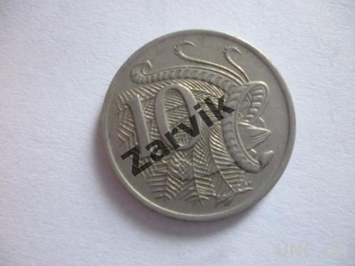 Австралия 10 центов 1975