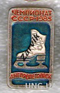 Чемпионат СССР 1985 Днепропетровск