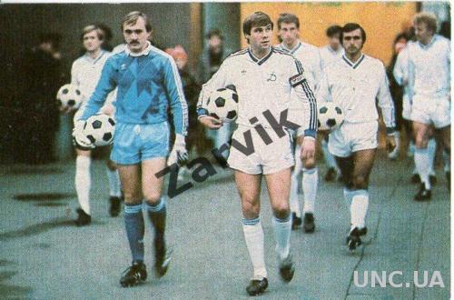 Динамо Киев 1987