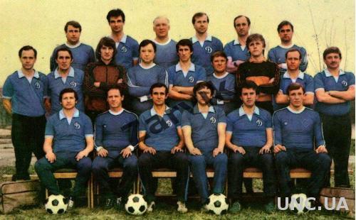 Динамо Киев (ветераны) 1990