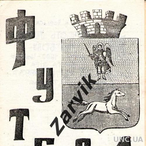 Днепр Черкассы - Таврия Херсон 1992/1993