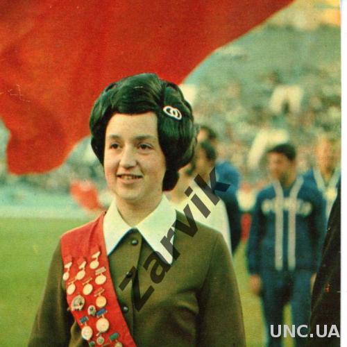 Елена Петушкова - 1973