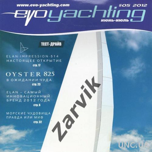 Evo yachting #05 2012