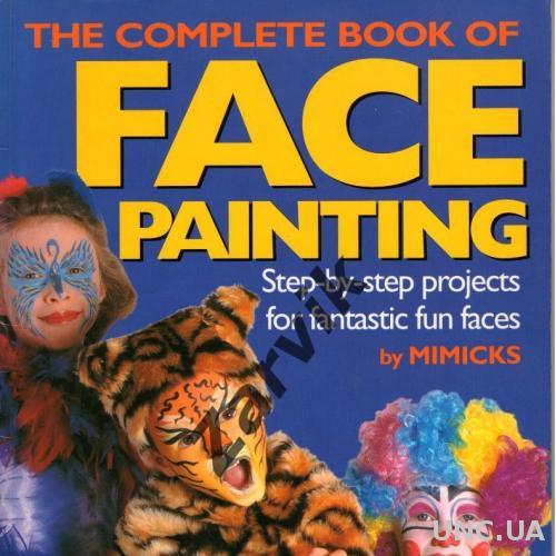 Face painting (рисунки на лице)