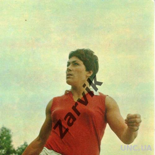 Фаина Мельник - 1973