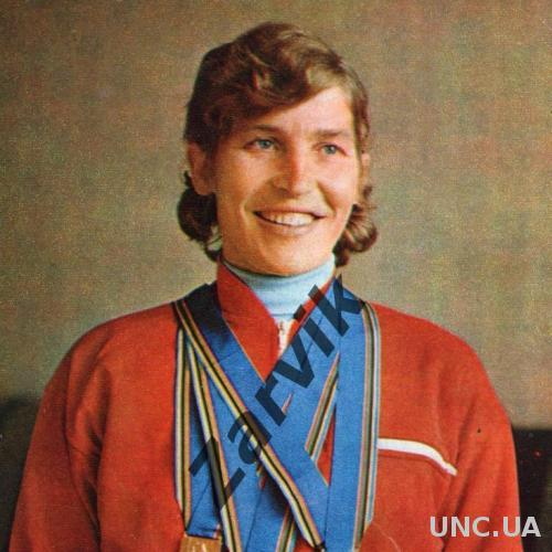 Галина Кулакова - 1972