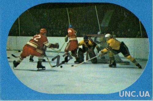 Хоккей 1975