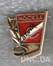 Хоккей - Спартак Москва