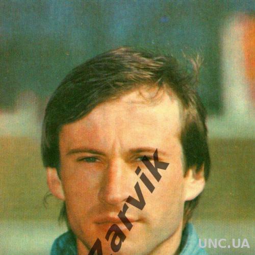 Иван Яремчук 1990
