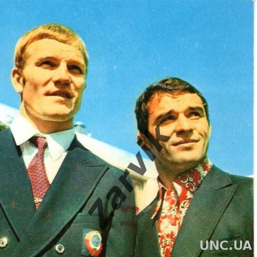 Иван Ярыгин - 1973