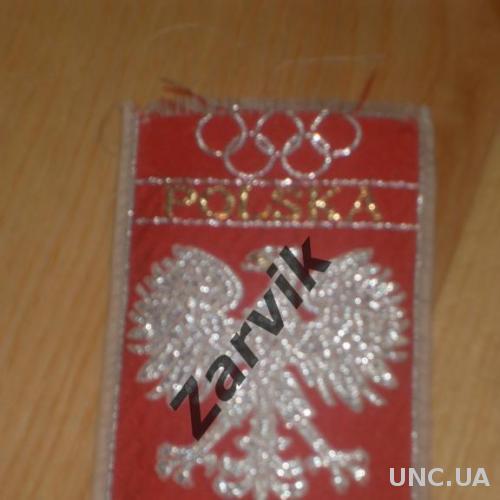 Нашивка Польша олимпийская