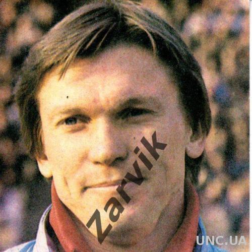 Олег Блохин 1989
