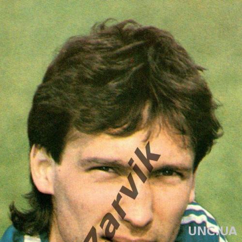 Олег Протасов 1990
