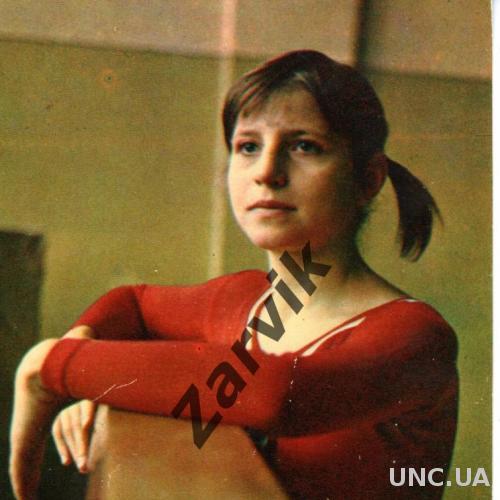 Ольга Корбут - 1973